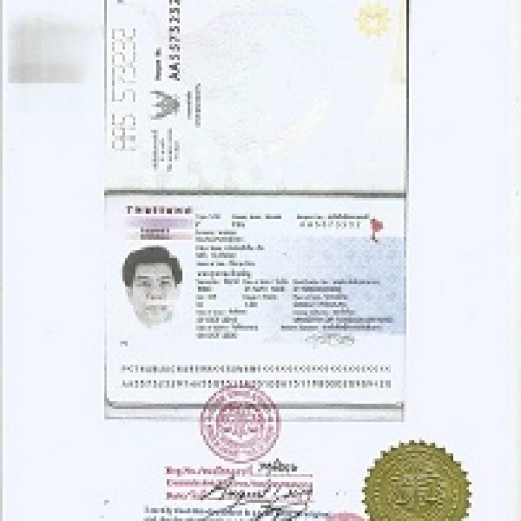 Certified True copy sample