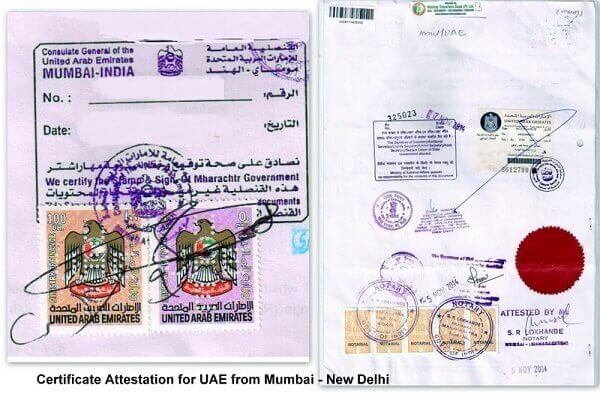 Indian Birth Certificate attestation