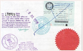 MOFA Attested certificate