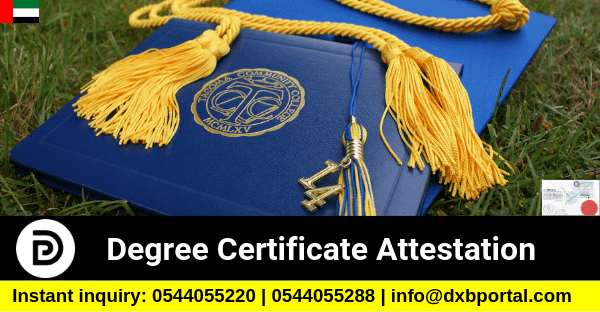 Diploma certificate attestation