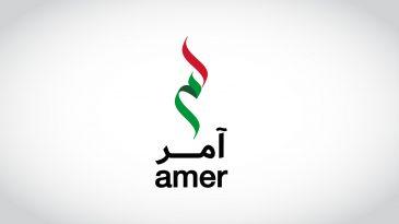 amer center Dubai