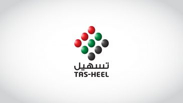 tasheel center Dubai